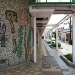 Streets of Takehara