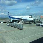 Bilde fra Hotspring Footbath in Kagoshima Airport Oyattosa