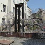 Weeping Willow Holocaust memorial