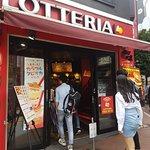 Lotteria Shinjuku Chuo-Dori照片