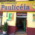 صورة فوتوغرافية لـ Pauliceia Bar e Restaurante