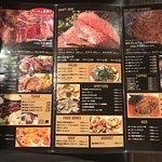 Gut's Grill, Nakano Foto