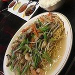 Foto van Frank Fat's Restaurant