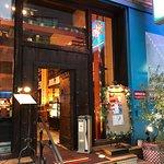 Foto de Tsukishima Spain Club