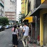 Photo of Yong Kang Beef Noodles
