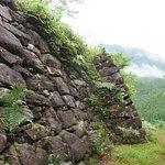 Ruins of Akagi Castle照片