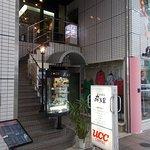 奈多里の看板(1Fは洋装店)