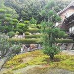 Photo of Saimyoji Temple