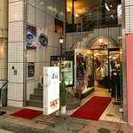 奈多里の店構え(1Fは洋装店)