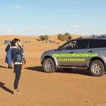 Contact us Morocco desert Sahar
