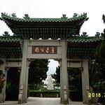Фотография Qingdao Luxun Park