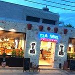 Ресторнан GIA MAS в ночное время шикарно смотрится на фоне гастрономического Ханиоти !!!