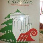 Photo of Le Phenicien