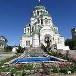 Φωτογραφία: Cathedral of St. Vladimir