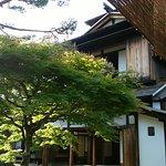 Foto de Takayama Jinya