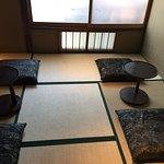 Tatami mats in Starbucks