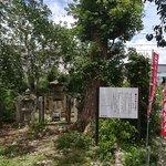 Yoshimoto Imagawa's Grave의 사진