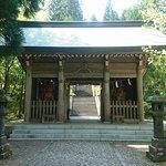Фотография Shinzan Shrine