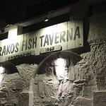 Drakos Taverna resmi