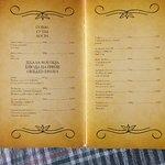 Restaurant Crmnica Foto
