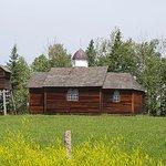 Φωτογραφία: Ukrainian Cultural Heritage Village