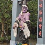 Foto de Ghost City of Fengdu