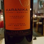 Very classy Greek red wine @ $60 .... great with the lamb!