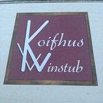 Фотография Restaurant Colmar au Koifhus