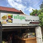 Foto de Tevy's Place