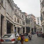 Foto de Qilou Old Street