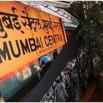 Mumbai Village Indian Restaurant in Morley