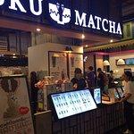 ภาพถ่ายของ Fuku Matcha
