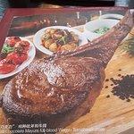 北京亮餐厅の写真