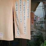 Ramen Fujiwaraya张图片