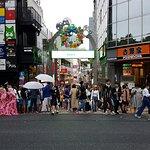 Foto van Harajuku Takeshita-dori