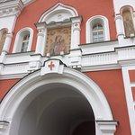 Иверский святоозерский мужской монастырь