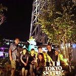 Photo of TOKYO Solamachi