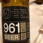 962 Armenian Beer