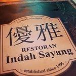 Restoran Indah Sayang afbeelding