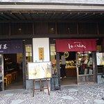 Foto de Wajima Morning Market