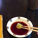 Nice Sushi Lunch