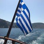 Cruise to the Volcanic Island, Nea Kamini