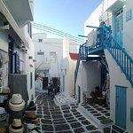 Zdjęcie Matoyianni Street