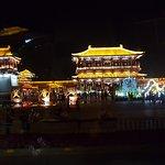 Xian's wall temple gate & light show