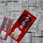 パンフレットとチケットと水木ロードのマップ