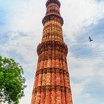 The minaret itself