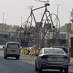 Bilde fra Bicycle Square (Midan Addarajah)
