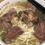 Beef noodles in clear broth