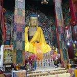 Inside Ghoom Monastery