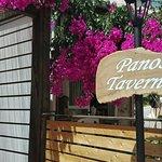 Panos Taverna